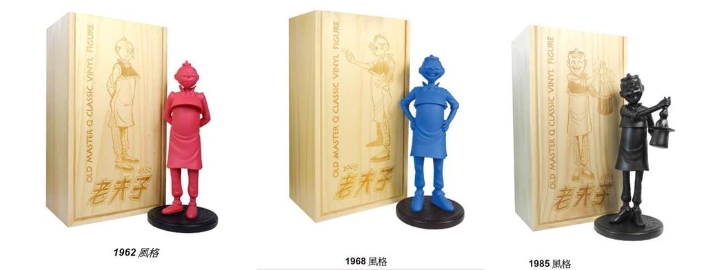 三款經典老夫子限量珍藏搪膠雕塑(相片來源:錦藝舫)