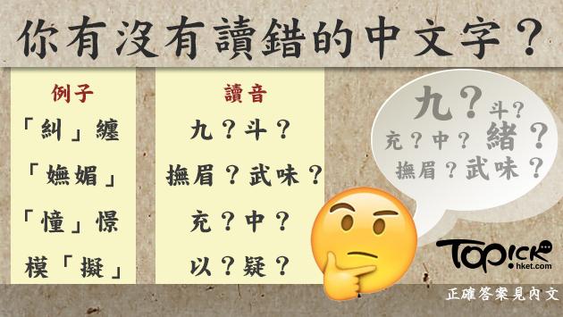黃 粵語 拼音