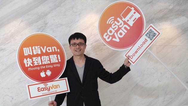 EasyVan創辦人周勝馥(相片來源:經濟日報資料室)