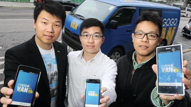 由左至右:GoGoVan創辦人Reeve Kwan、 Steven Lam、 Nick Tang。Reeve Kwan:主攻本地點對點消費者;最近與慈善機構合作,推領養寵物免費接載服務。(相片來源:經濟日報資料室)