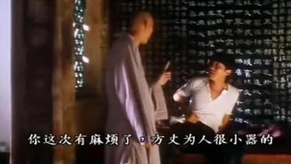 特首要知的潮語「方丈」「龍蝦」又知唔知? - 香港經濟日報- TOPick - 文章- City - D160115