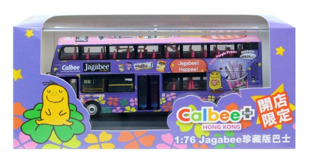 宅卡B 176珍藏版巴士