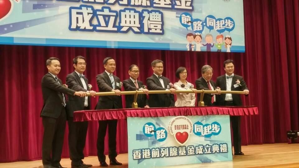 香港經濟日報記者攝。
