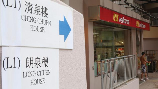 水泉澳邨商戶 居民少街市人流不足經營困難 香港經濟日報 Topick 新聞 社會 D160824
