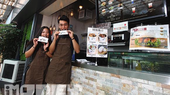 Vincent和Kay這對九十後的小情侶,在元朗開設小店賣雞翼包,開店僅兩個月已經收支平衡,月賣3,500個無骨雞翼包。(相片來源:iMoney 智富雜誌)