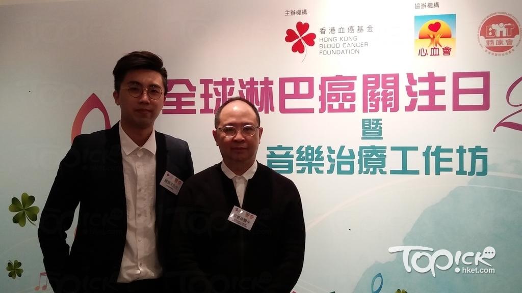 香港血癌基金會副會長兼血液腫瘤科專科醫生梁憲孫指(右)、以及註冊音樂治療師鍾敬文(左)。
