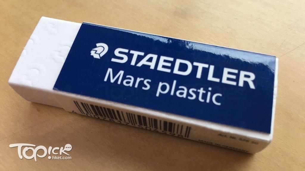 完全不含塑化劑的擦膠。