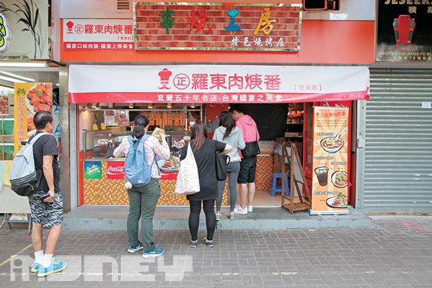 小店並不是位於大街,但仍有不少街坊特地轉入小巷惠顧。(相片來源:iMoney智富雜誌)