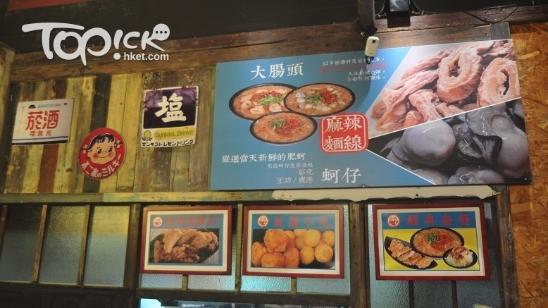 台香的海產食材,都是由漁家直接拿貨,相當新鮮。(攝影︰馮柏偉)