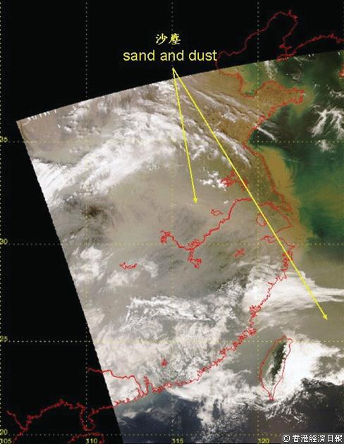2010年3月21日地球觀測衛星真彩圖像顯示,當時沙塵向東南擴展至華中及華東地區。(香港天文台資料圖片)
