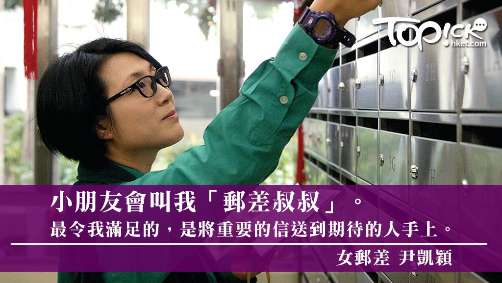 蘋果 日報 香港 版