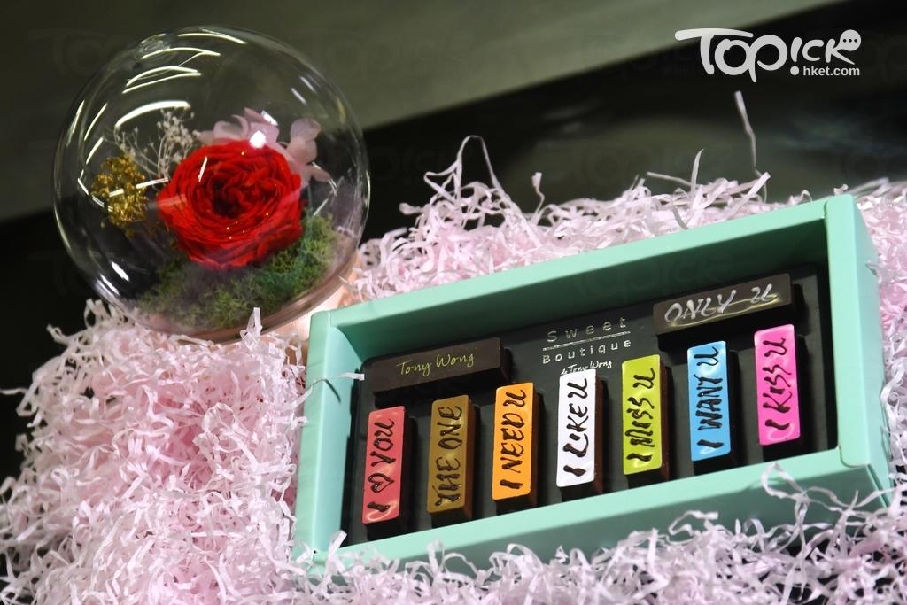 Sweet Boutique甜藝家,情人節套裝Endless love永生花伴朱古力,9款朱古力味道不同,一套$598。