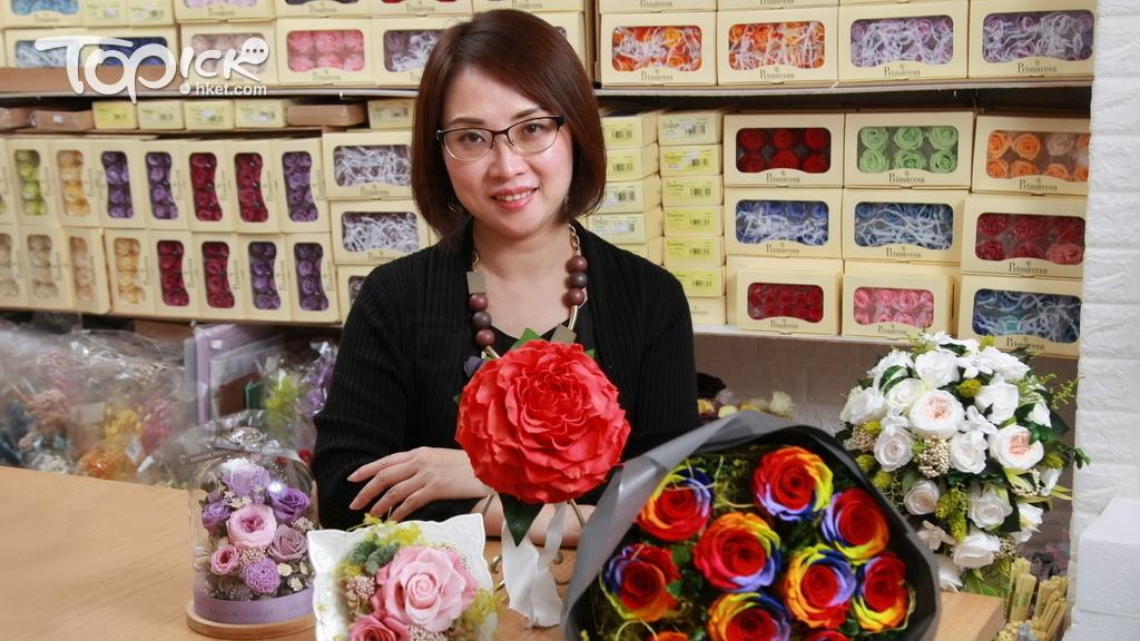 嘉馥(Kafook Florist)高級保鮮花專門店老闆劉于玲(Elaine)。(曾有為攝)