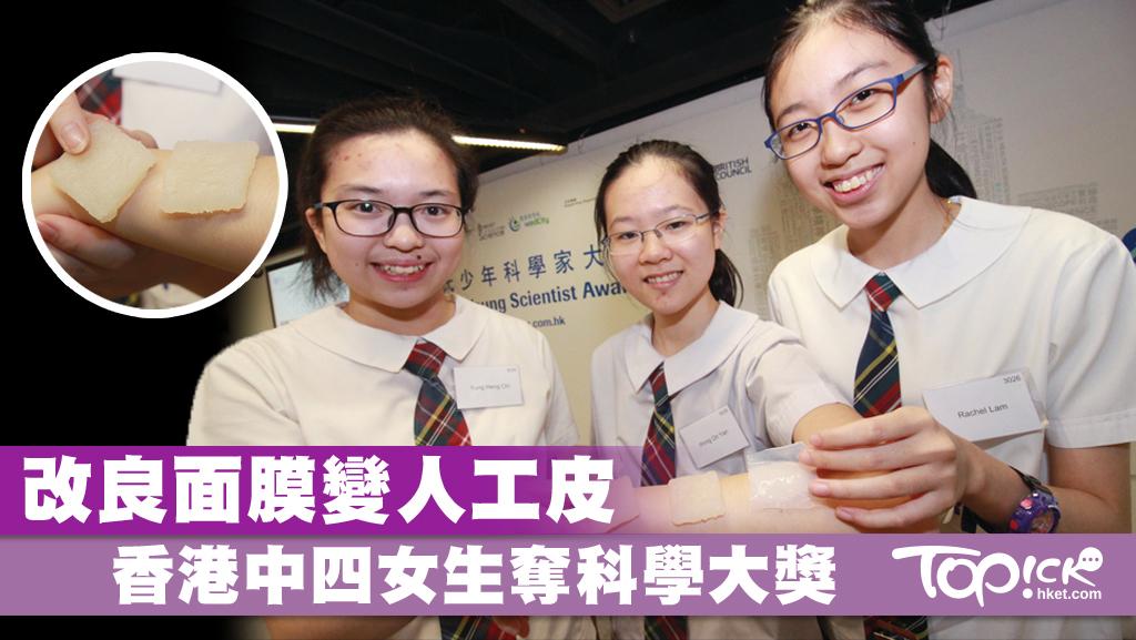 https://topick.hket.com/res/v3/image/content/1815000/1817879/mask_thumb_20170522_m_1024.jpg