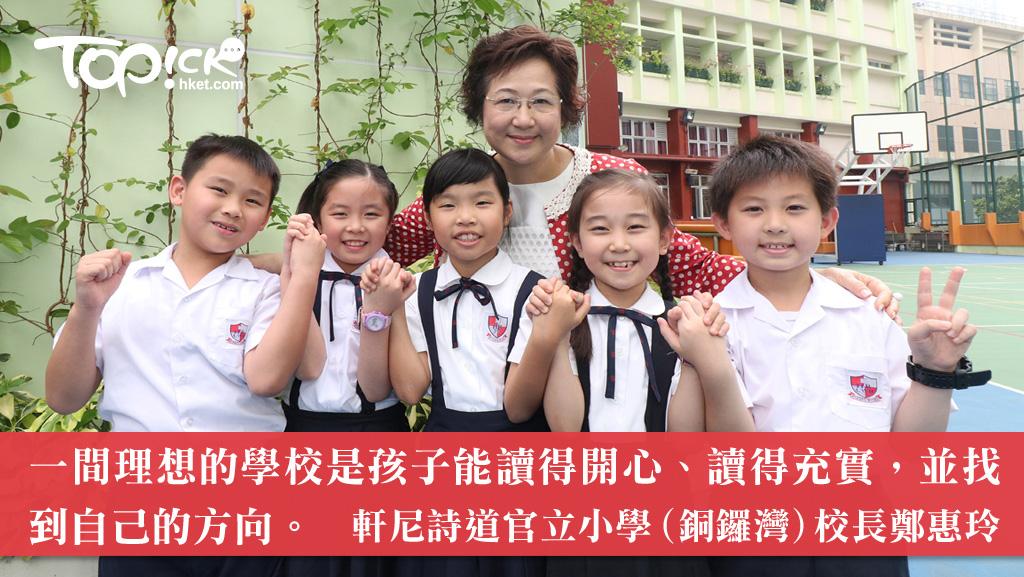https://topick.hket.com/res/v3/image/content/1815000/1819301/0525ej_1024.jpg