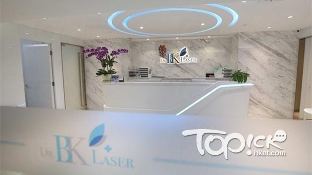 42宗個案涉及的美容院均為DR BK LASER,該美容院未有回應事件。圖為其旺角分店。