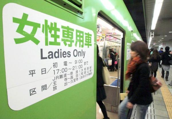 女性專用車廂 日本的圖片搜尋結果
