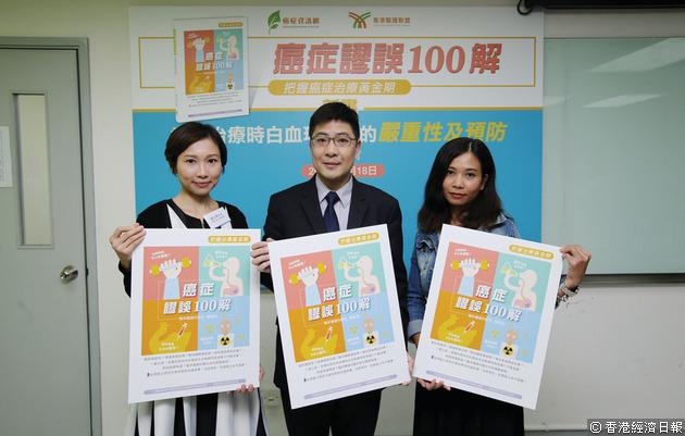 註冊營養師潘仕寶(左)指,癌症患者須吸收更多蛋白質及熱量。(曾有為攝)