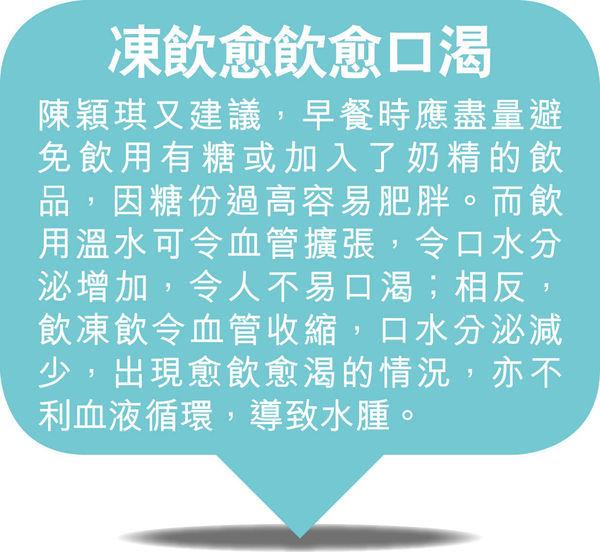 圖片來源:晴報