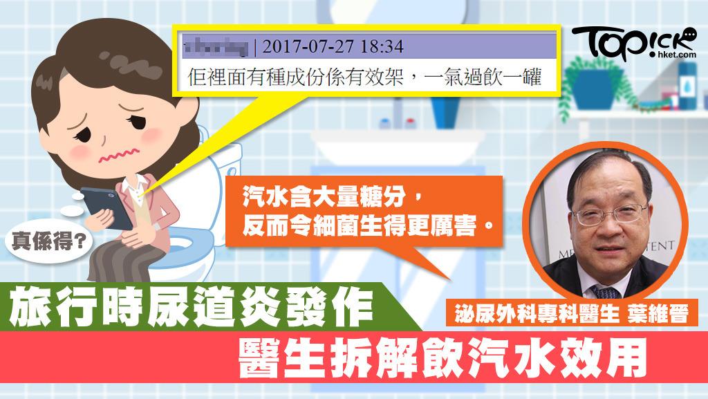 炎症 尿道 おしっこ(尿)すると尿道が痛む尿道痛 泌尿器科 五本木クリニック