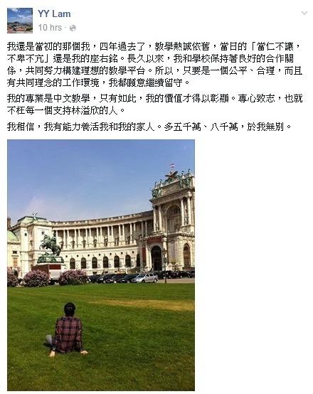 (相片來源:林溢欣Facebook)