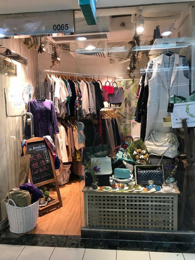 位於筲箕灣天悅廣場的總店如常運作,小店只有80呎,但堅持有試身室,「希望客人買衫,是覺得衣服適合才買,而非只為價錢平。」(湯炳強攝)