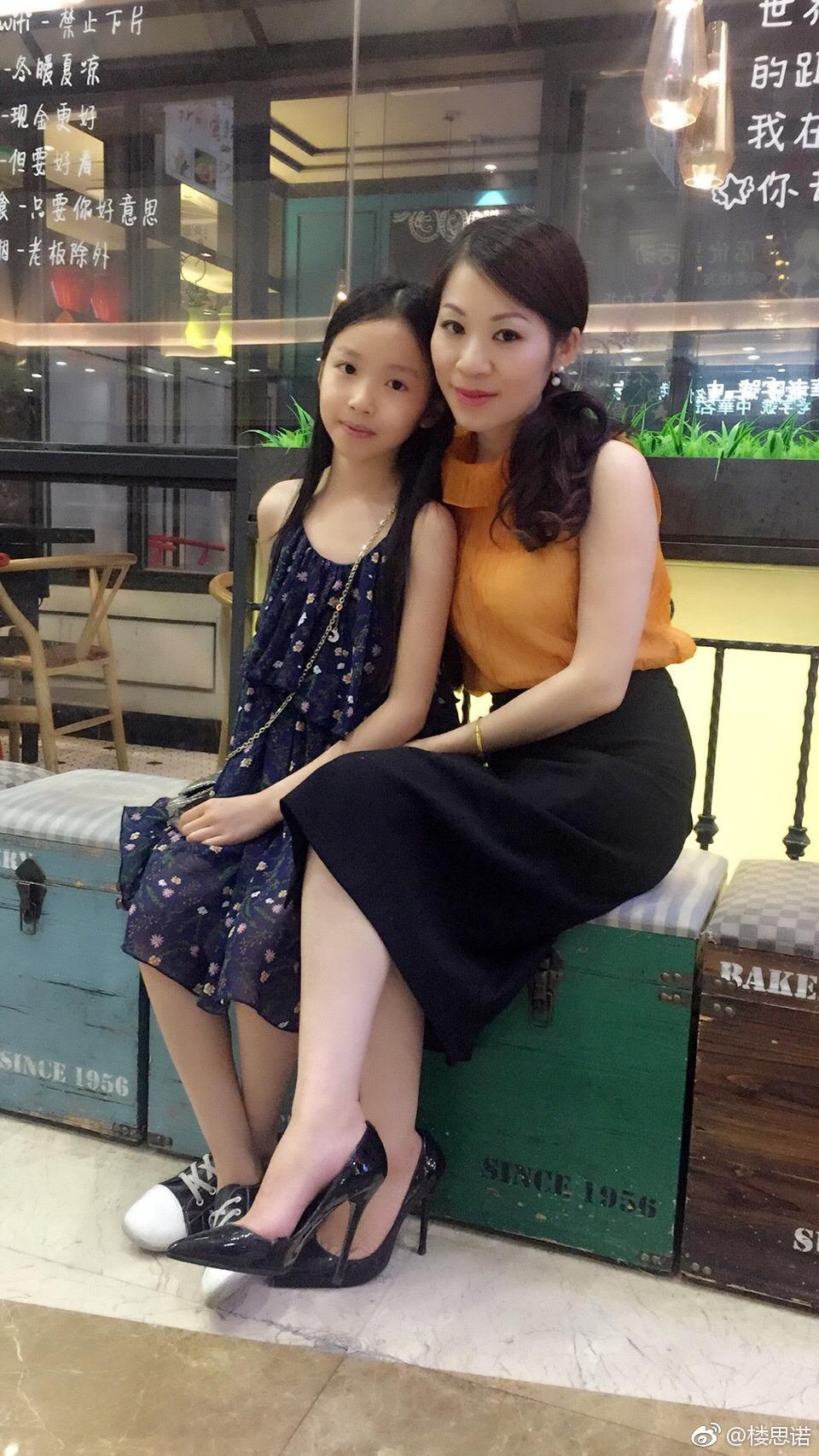 樓思諾母親表示花費精力培育女兒是值得。(取自樓思諾微博)