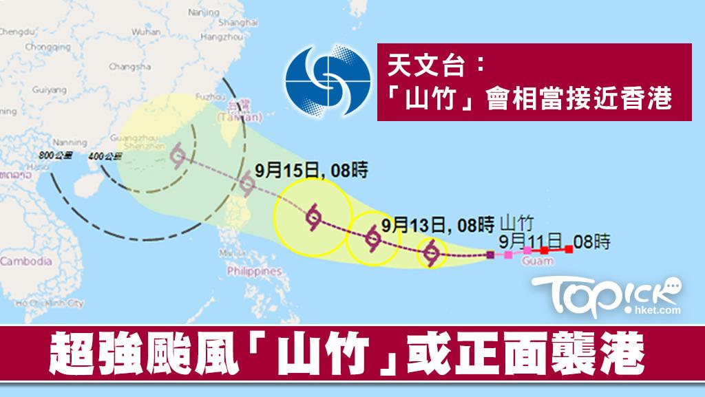 [img]https://topick.hket.com/res/v3/image/content/2155000/2158381/weather2_thumb_20180911_E_1024.jpg[/img]
