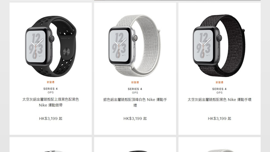 Apple Watch Nike+ - Apple(日本)