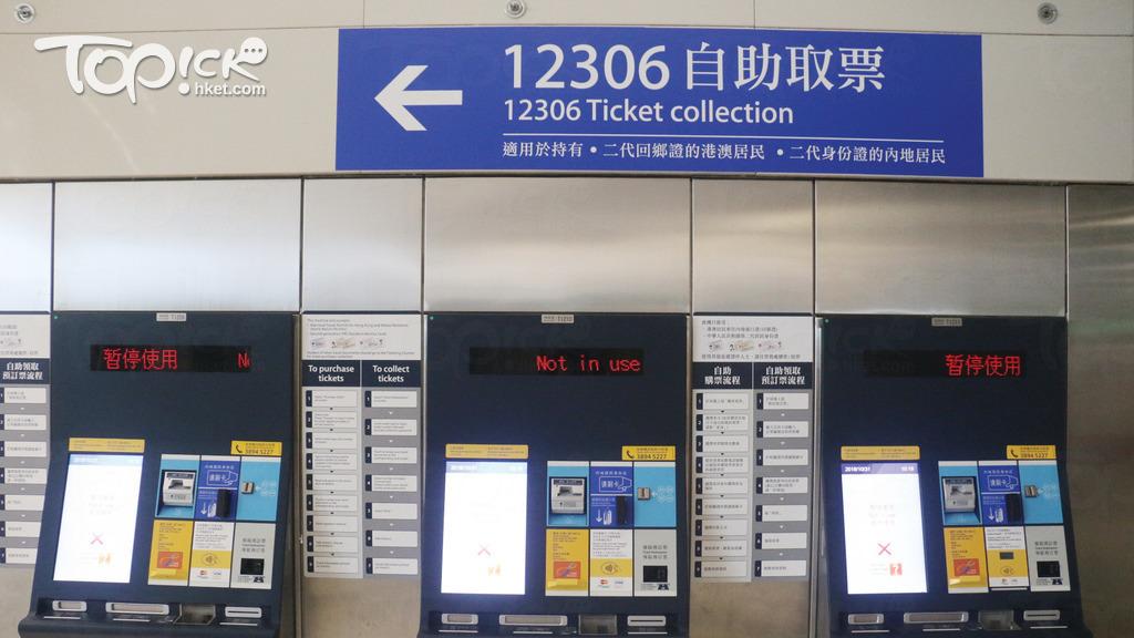 高鐵 車票 釋 出