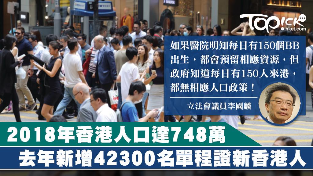 https://topick.hket.com/res/v3/image/content/2275000/2275084/people_thumb_20190219_E_V2_1024.jpg