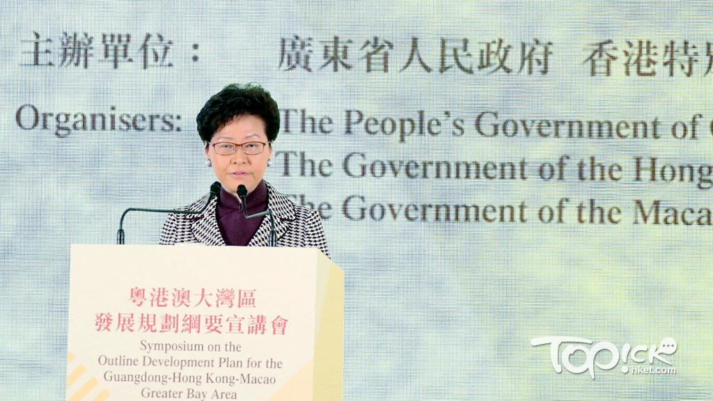 林鄭月娥表示香港在大灣區內的角色,要由聯繫人轉換為更積極的參與者。(梁偉榮攝)