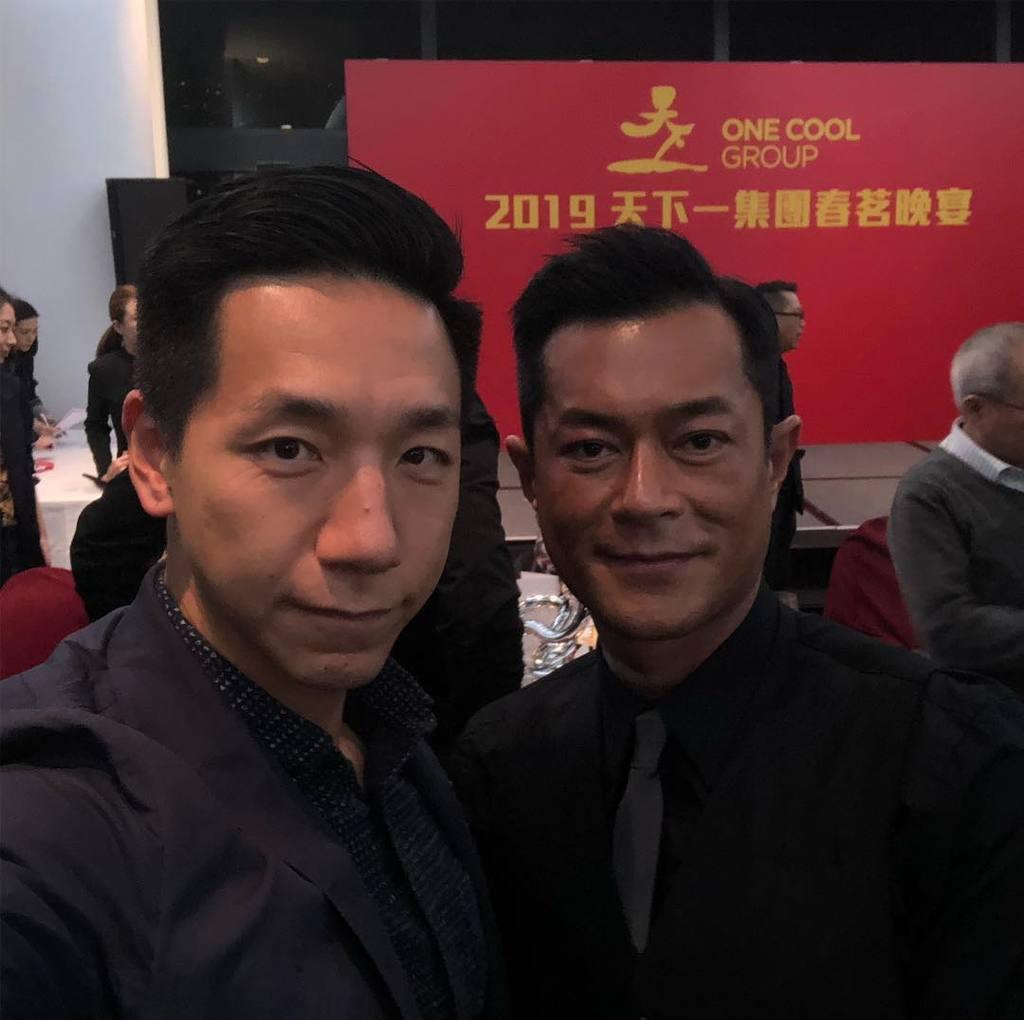 方東昇做TVB主播的20年歲月 黃大鈞創寵物網站伍家謙離巢各自各 ...