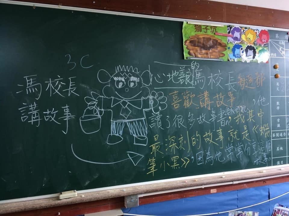 馮校長認為,學生給他的評價就是他的成績表。(受訪者提供)
