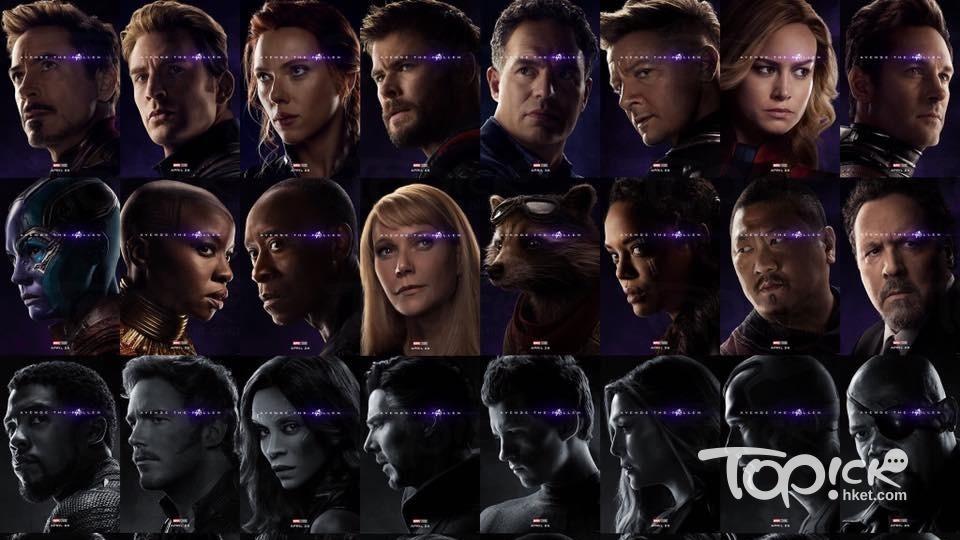 復仇者聯盟4 Picture: 《復仇者聯盟4》32張晒冷海報劇透 暗藏《雷神3》女武神死生死之謎