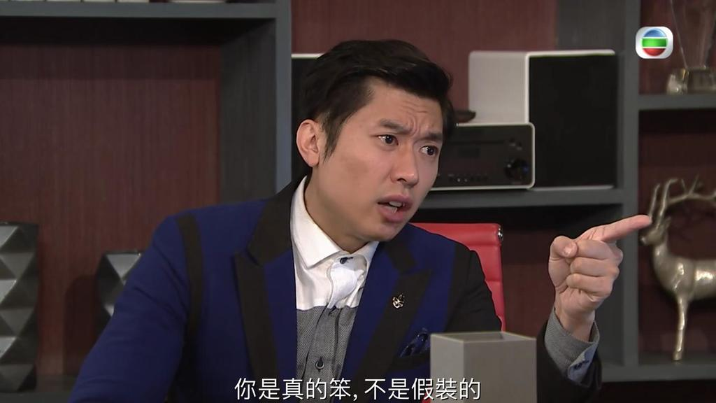 https://topick.hket.com/res/v3/image/content/2320000/2321714/Terry_lee_wai_kin_20190410_1024.jpeg