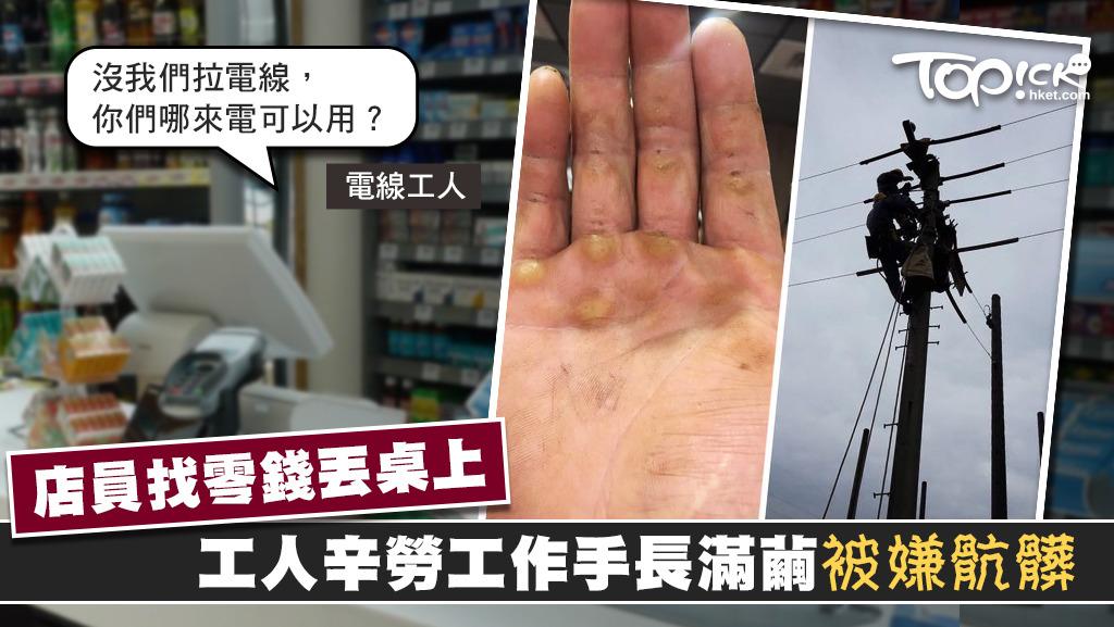 [img]https://topick.hket.com/res/v3/image/content/2325000/2325980/worker_thumb_20190415_J_1024.jpg[/img]