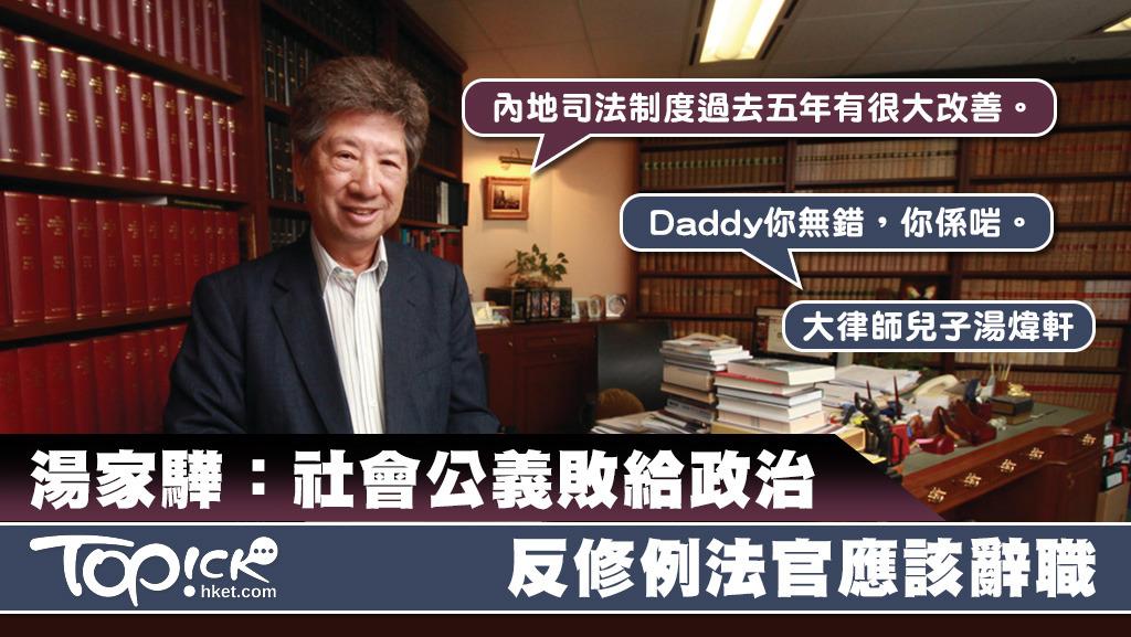 [img]https://topick.hket.com/res/v3/image/content/2375000/2377747/tom_thumb_20190616_cc_1024.jpg[/img]