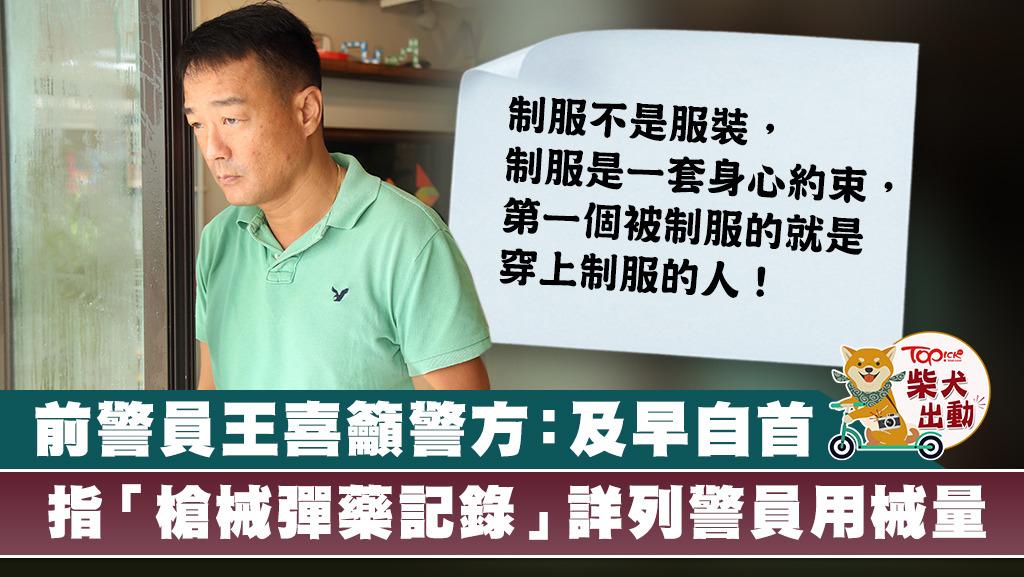 [img]https://topick.hket.com/res/v3/image/content/2375000/2379134/wong_thumb_20190618_ch_1024.jpg[/img]