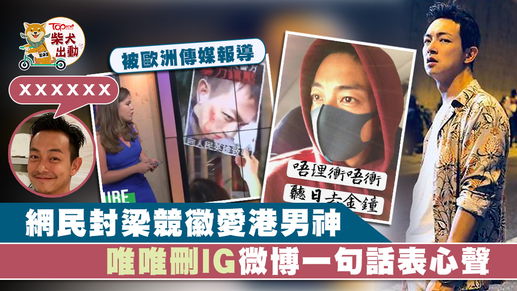 [img]https://topick.hket.com/res/v3/image/content/2380000/2382011/lkf_thumb_20190621_ch_v2_1024.jpg[/img]