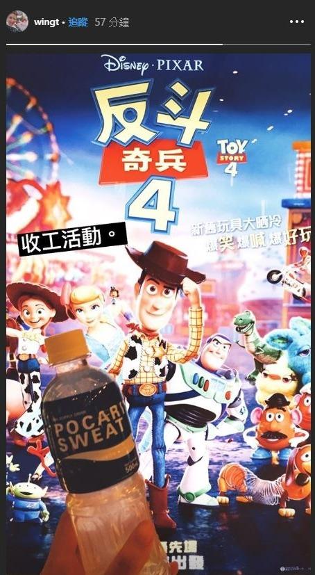 https://topick.hket.com/res/v3/image/content/2395000/2398440/1562860408_8fc1_1024.jpg
