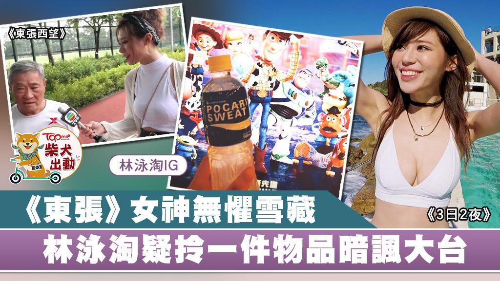 https://topick.hket.com/res/v3/image/content/2395000/2398440/lam_inline_20190712_ch_v2_1024.jpg