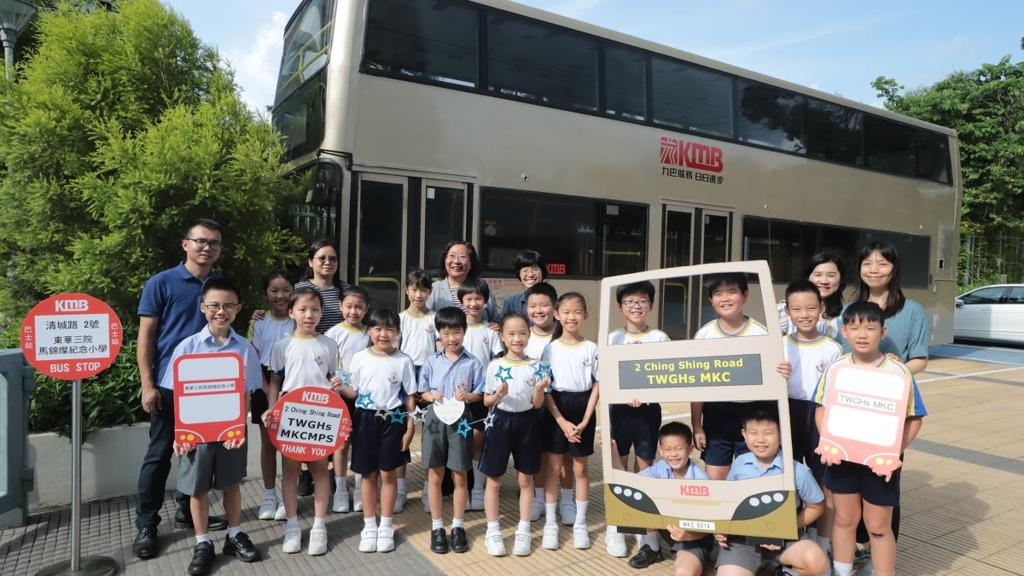 東華三院馬錦燦紀念小學將退役巴士重新改裝成「創遊。夢想空間」,提升學生的學習興趣。(圖片由九巴提供)