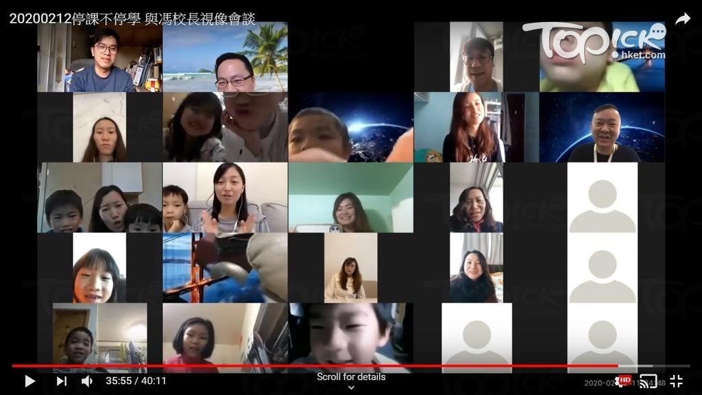 天虹小學校長馮耀章早前用zoom與50多名學生講故事。(受訪者提供)