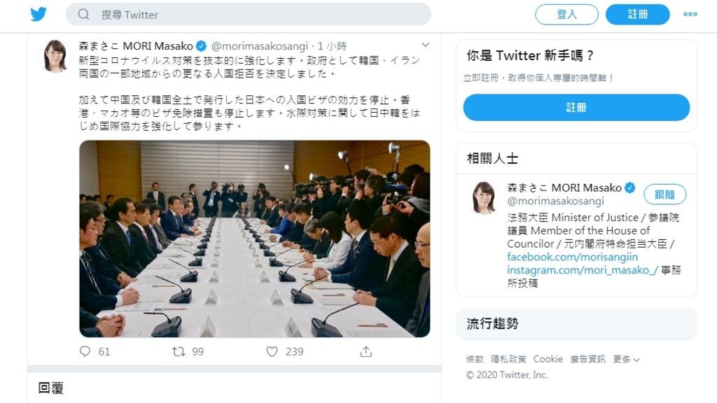 韓国 日本 人 入国 拒否