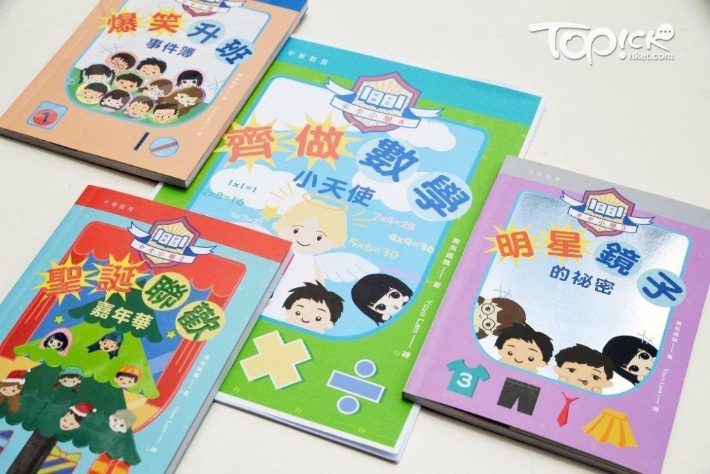 雅燕媽媽其中一個身份是童書作者,其創作的「卡卡小學」系列將出第4冊。(程志遠攝)