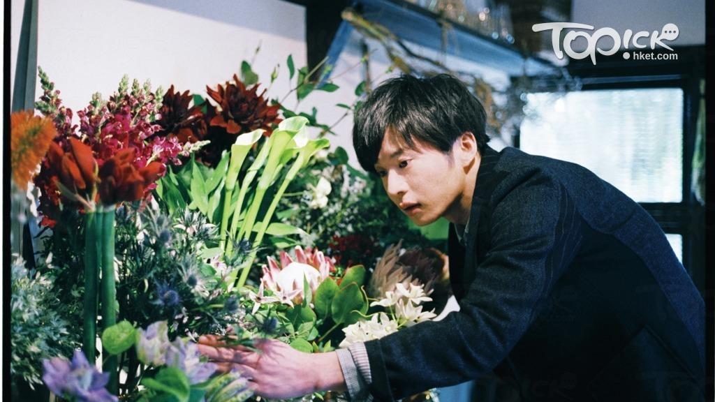田中圭主演的電影新作《暖男花店》。