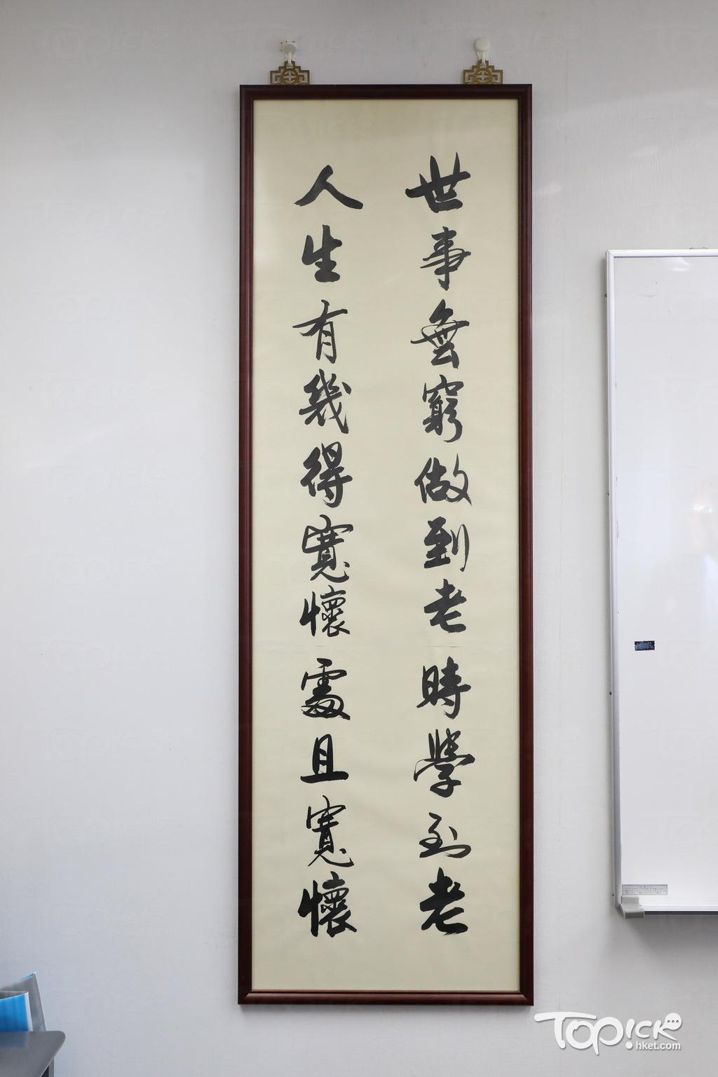 【转载】(959) 李純恩《如此可保平安》&【和联·孙秉枢·世事无穷】《人生苦短》Julia