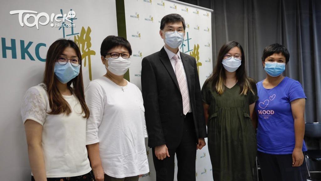 匯豐香港與香港社會服務聯會合辦的「匯豐香港社區夥伴計劃」,因應新冠肺炎疫情,計劃為資助本地社福機構推出社區項目。(陳靜儀攝)