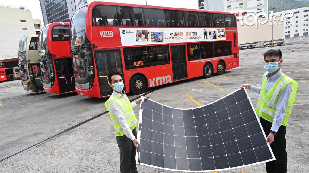 九巴近日成功研發第三代太陽能發電裝置雙層巴士。(程志遠攝)